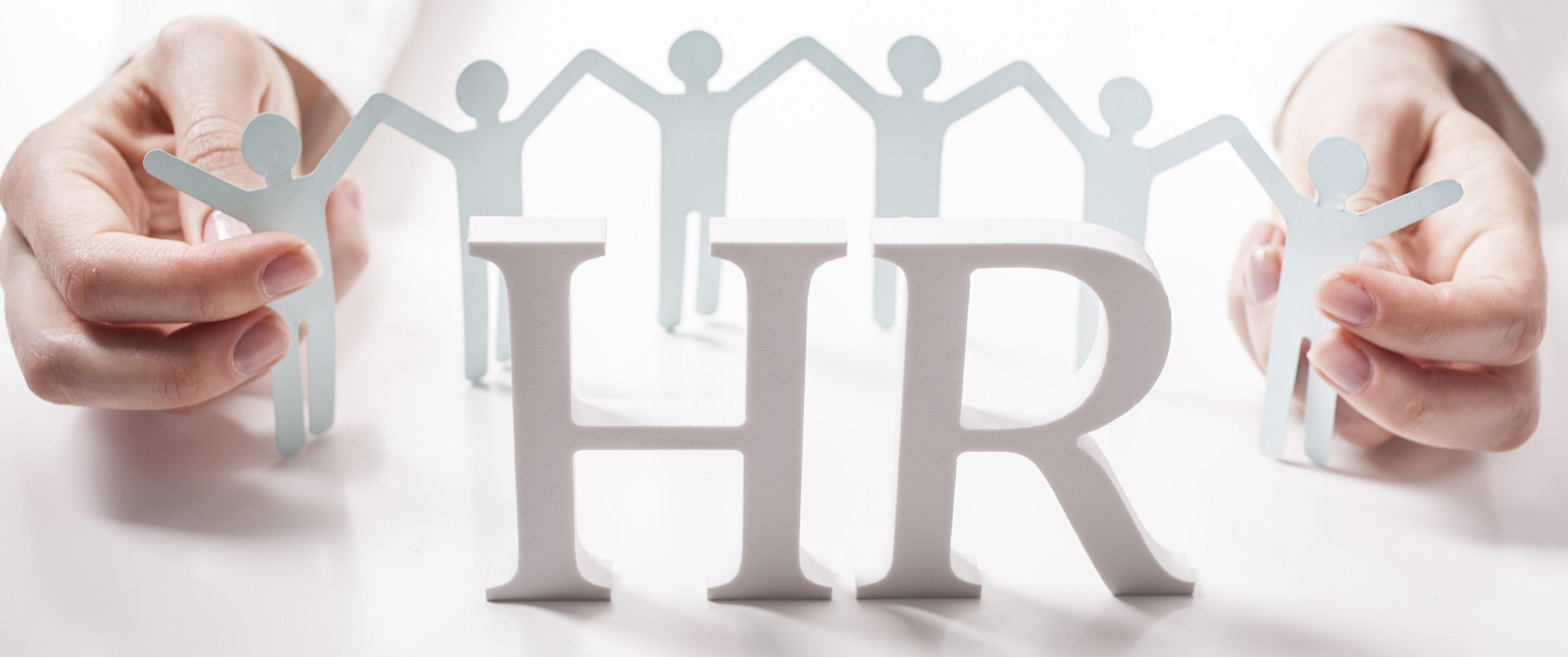 Летен практически курс по HR Management